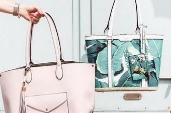 فروش کیف زنانه - شیک و جذاب باشید در دیجی استایل