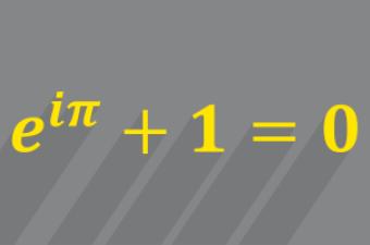 عدد اویلر یا نپر - به زبان ساده
