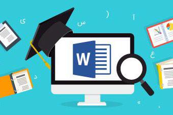 دوره آموزشی آنلاین Microsoft Word با رویکرد تنظیم پایاننامه