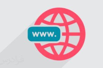 کار با اینترنت را کاربردی و عملی بیاموزید
